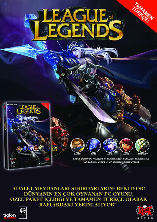 League_of_Legends_dvd
