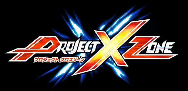 Project_X_Zone_logo