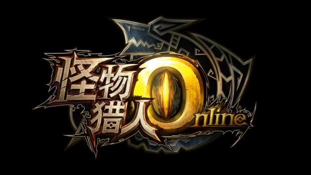 Monster_Hunter_Online_logo