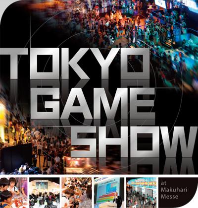 tokyo_game_show_logo