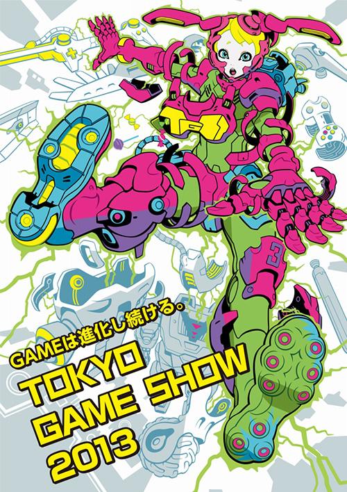 tokyo_game_show_logo_1