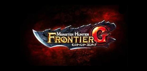 monster_hunter_frontier_g_logo