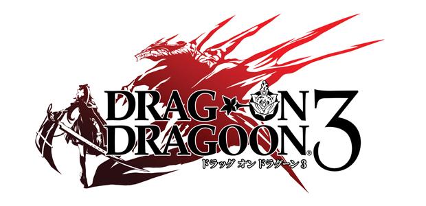 Drakengard_3_logo