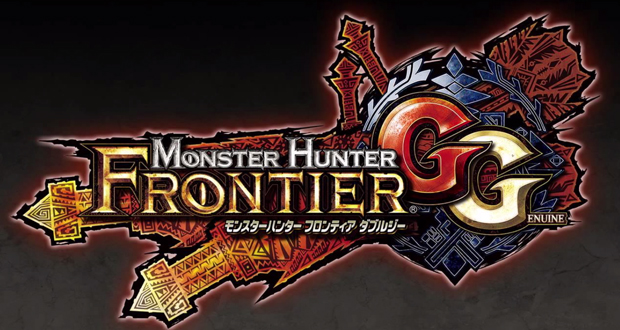 Monster_Hunter_Frontier_GG