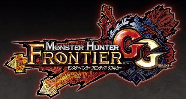 Monster_Hunter_Frontier_GG