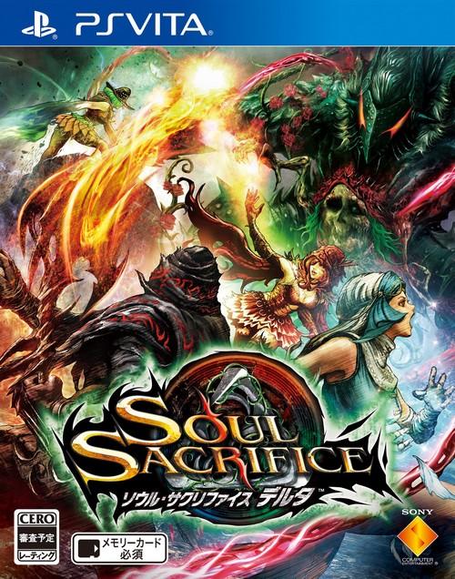 Soul_Sacrifice_Delta
