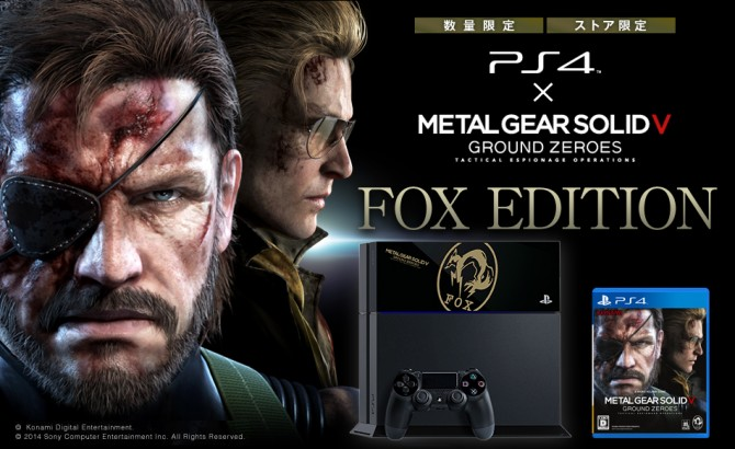 Metal Gear Solid V Ground Zeroes Fox Edition