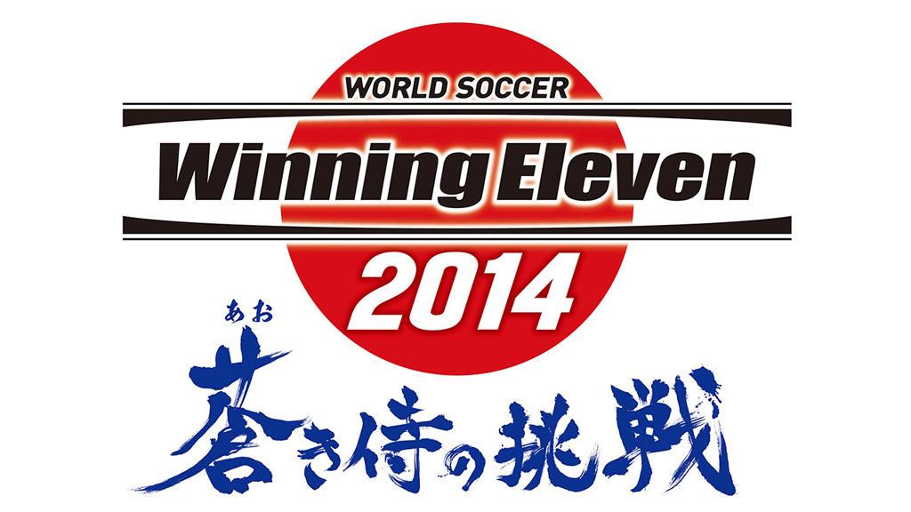 World Soccer Winning Eleven 2014 Aoki Samurai no Chousen