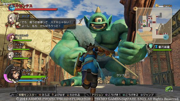 Dragon Quest Heroes screenshot 2