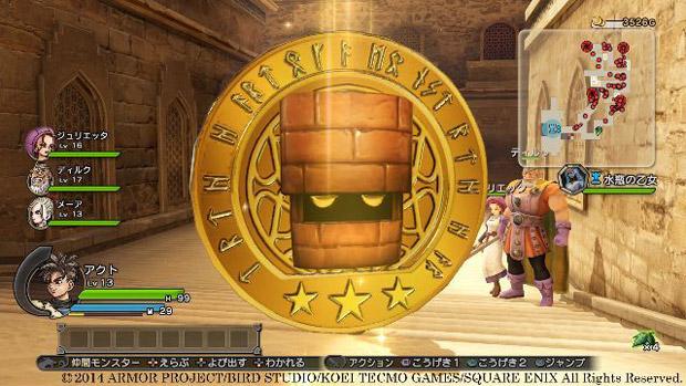 Dragon Quest Heroes screenshot 5