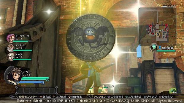 Dragon Quest Heroes screenshot 6