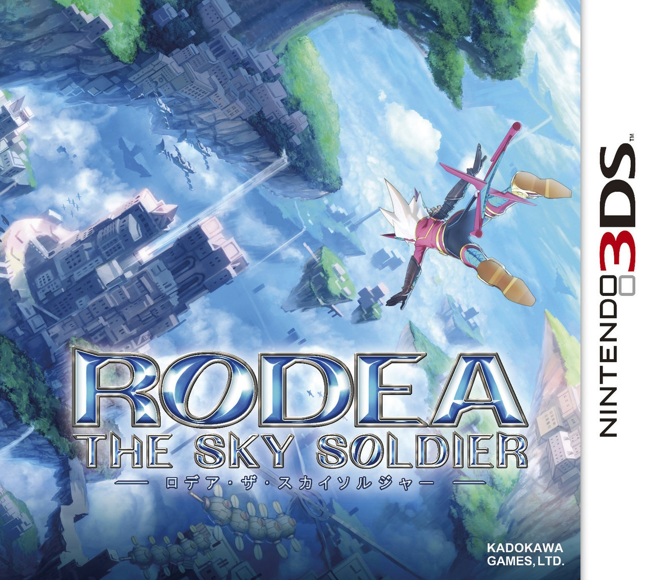 Rodea the Sky Soldier kapak