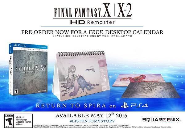 Final Fantasy XX-2 HD Remaster