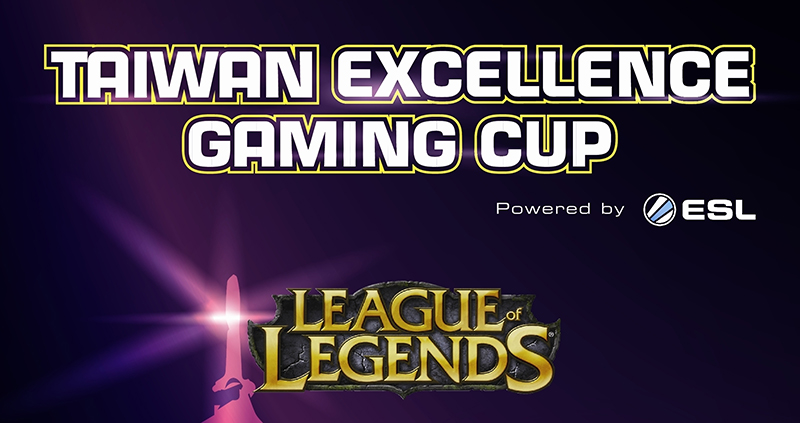 Tayvan Excellence Gaming Cup